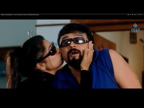 Madhu Chandralekha Tamil Full Movie : Jayaram, Urvashi and Mamta Mohandas