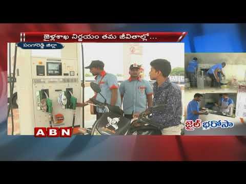 Jails Dept hepls ex-prisoners and Prisoners for livelihood | Hyderabad