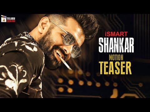Ismart Shankar Motion TEASER   Ram Pothineni   Puri Jagannadh   Charmi   2019 Latest Telugu Teasers