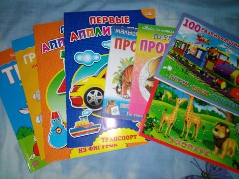 Развивающие книжки  Развитие ребенка 2+