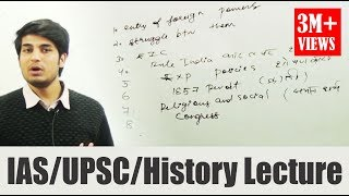 IAS/UPSC History Lecture - From Ancient to Modern History - Anuj Garg Coaching