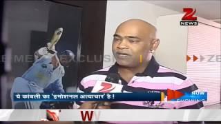 It seems I and Sachin have become enemies now: Vinod Kambli