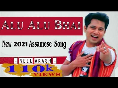 Alu Alu Bhai (Official Song) | Neel Akash New Assamese song 2018 #1