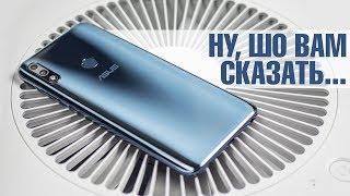 Опыт использования Asus Zenfone Max Pro M2 - нюансы Wi-Fi, порезанные частоты, камера Google и Q&A