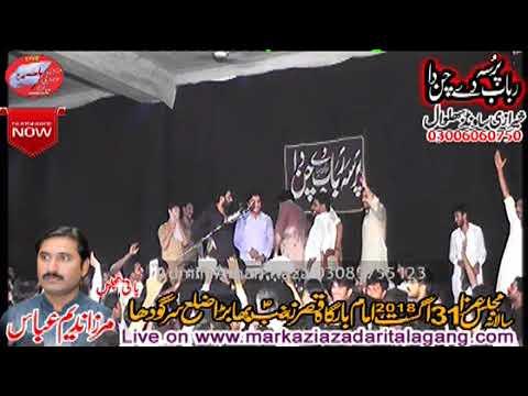 Zakir  imran Haider kazmi 31 August 2018  Bhabra