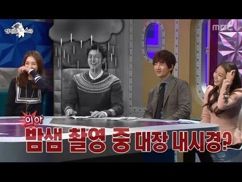 The Radio Star, Rass Korea #07, 라스코리아 특집 20140108