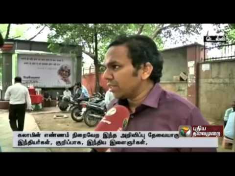 Srijan Pal Singh on the Tamilnadu government's announcement