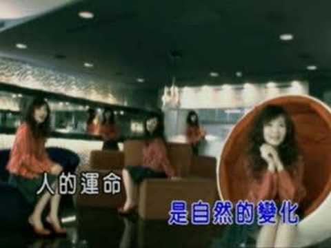 Fate (hokkien Song) video