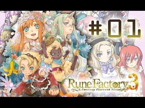 Rune Factory 3 # 1 : ผู้หญิง ผู้หญิงเต็มไปหมด!! อิย๊าาา!!