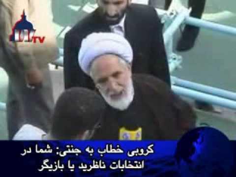امروز در خبرها ایران ١٨ فروردين ١٣٨٨