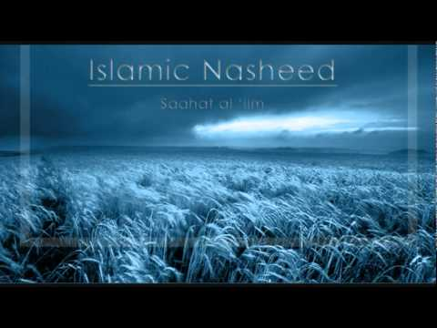 Arabic Islamic Nasheed 2011.