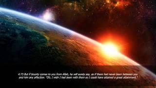 Imam Fadel – Surah An-Nisa [Verses 58-86]