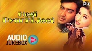 Hogi Pyar Ki Jeet Audio Songs Jukebox   Ajay Devgan, Neha, Arshad Warsi   Hit Hindi Songs