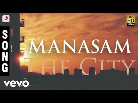 The City - Manasam Malayalam Song | Suresh Gopi, Urvashi