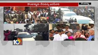 Pawan kalyan Reached Kondagattu Temple | Fans Huge Rush In Kondagattu | TS