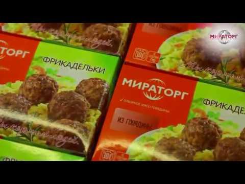 Видео АПХ  Мираторг