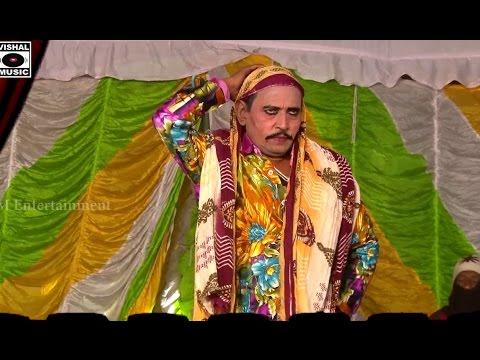 Hakla Hakli Ki Suhaag Raat - Rampat Harami Nautanki 2015 In Hindi Hd video