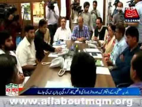 MQM concern over post-rain situation in Karachi
