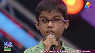 Sreekuttan - Blind Boy Full Performance On Indian Music League