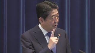 首相、衆院28日解散表明