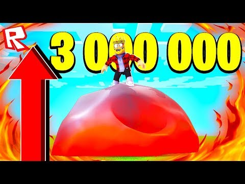 МЕТЕОРИТ ЗА 3.000.000$! САМОЕ МОЩНОЕ УМЕНИЕ В ИГРЕ! СИМУЛЯТОР МАГИИ ROBLOX