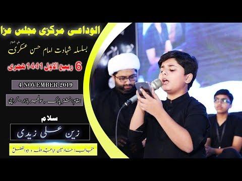 Salam | Zain Ali Zaidi | 6th Rabi Awal 1441/2019 - Nishtar Park Solider Bazar - Karachi