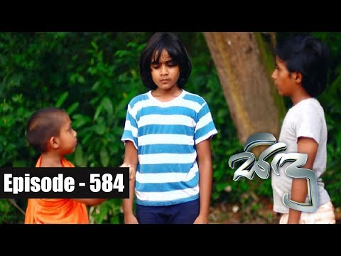 Sidu | Episode 584 01st November 2018
