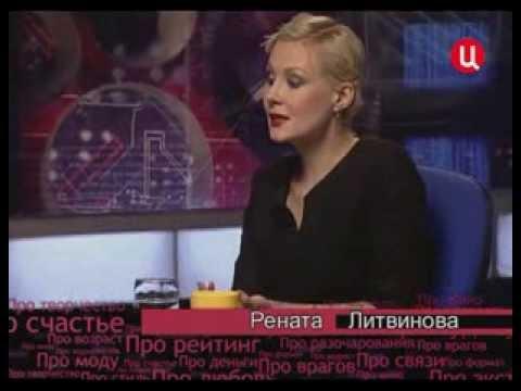 Рената Литвинова. Временно доступен