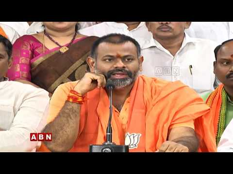 Telangana BJP President K Laxman and Swami Paripoornananda Press Meet | ABN Telugu