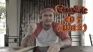 Beersos Thug Life EP.7 PART2 แกล้งต้าร์ด๊อกเร้ด 3 วันติด