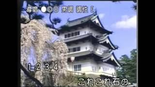 花笠道中 美空ひばり Hanagasa Dochu Misora Hibari