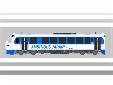 AMBITIOUS JAPAN! (TOKIO)