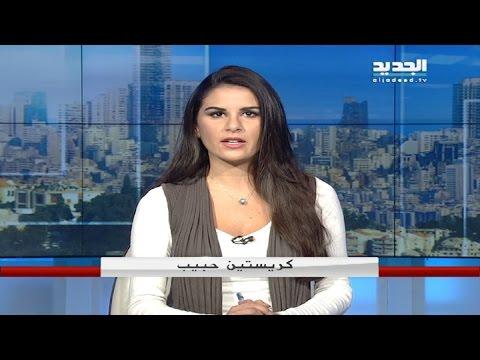 نشرة اخبار الظهيرة 22-12-2014