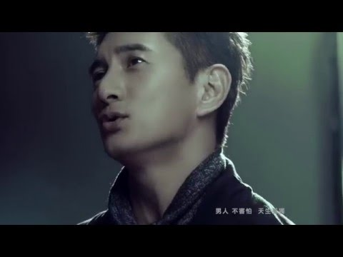 吳奇隆《天生孤獨》官方正式版 Official Music Video