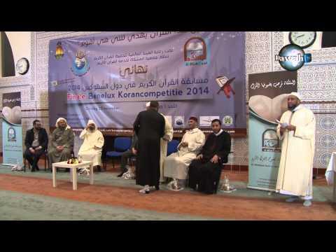 Finale Korancompetitie Utrecht 2014 Prijsuitreiking
