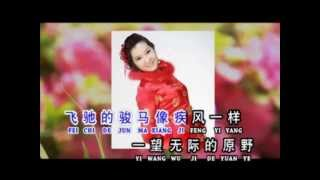Download Lagu 黄家美 (Huang Jia Mei) ~ 套马杆 (Tao Ma Gan) vol 2 Gratis STAFABAND