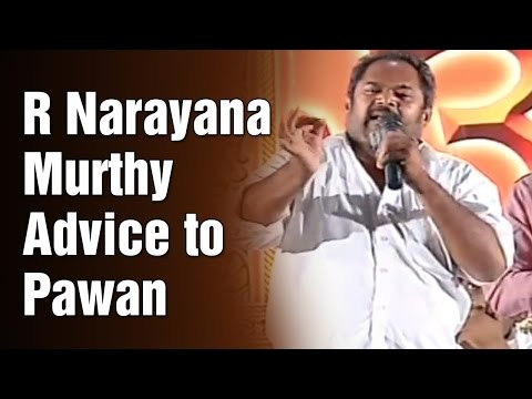 R Narayana Murthy suggests Pawan Kalyan to become CM | Express TV