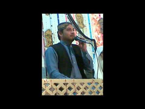 Syed Amir Shah (asa Preet Hazoor Naal Lai Hoi Ae) video