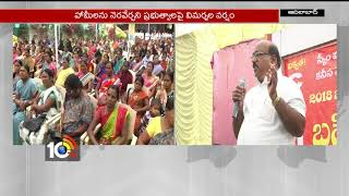 Scheme Workers Demands ESI,PF Facility : Saibabu | Adilabad