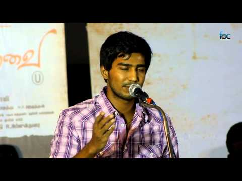 Neerparavai Press Meet : (Part 1/3)
