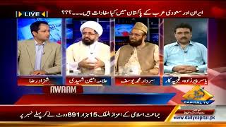 POWERS BEHIND SECTARIANISM | CAPITAL TV AWAAM | A.M AMIN SHAHEEDI