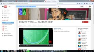 how to create youtube channel bangla part  2