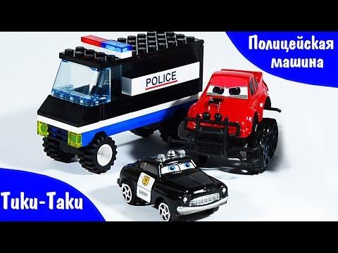 ✔ Видео для детей про Машинки. Полиция и Монстр Трак. Police car is catching Monster Track Серия 4 ✔