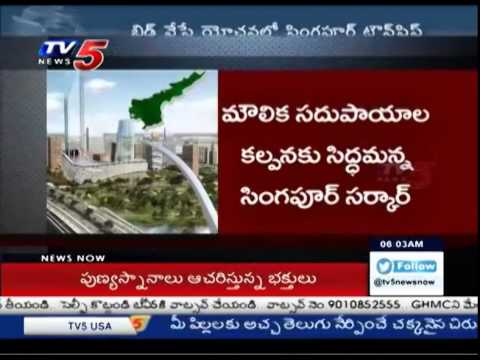 "Singapore To Play Key Role In AP Capital ""Amaravati"" Construction : TV5 News"