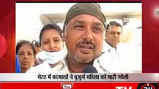 अमरनाथ यात्रा में 52 लोगों की जान बचाने वाले ड्राइवर सलीम को मिला 'उत्तम जीवन रक्षा पदक'