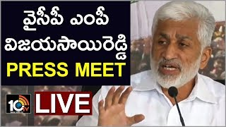 YCP MP Vijayasai Reddy Press Meet LIVE On CM Chandrababu  News