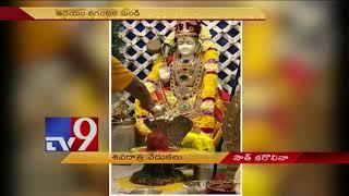 Maha Shivaratri celebrations in South Carolina    USA