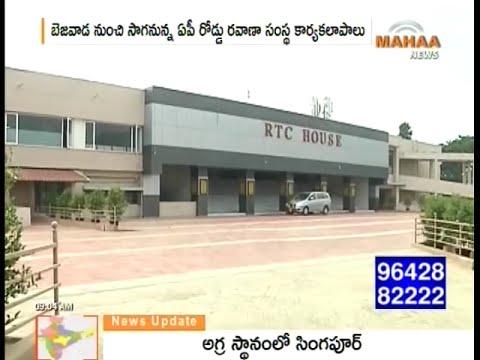 APSRTC Shifting to Pandit Nehru Bus Station in Vijayawada
