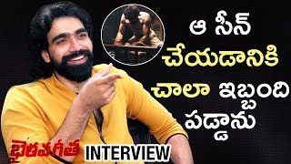 Bhairava Geetha Villain Vijay Ram Interview | RGV | Dhananjaya | 2018 Latest Telugu Movies