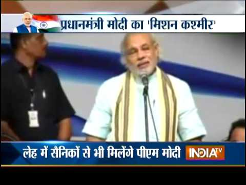 PM Narendra Modi To Visit Kargil Today - India TV